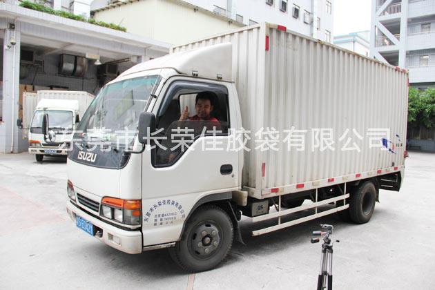 周边镇区物流配送厂车