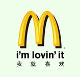 麦当劳三边封平口包装袋