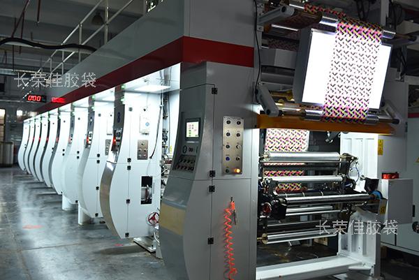 补单利器——印刷第四车间,新十色印刷机