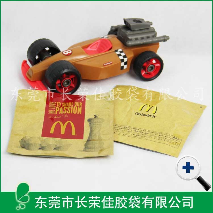 玩具包装袋——麦当劳玩具三边封包装袋