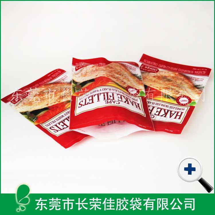 海产品包装袋——海产品自封拉链袋