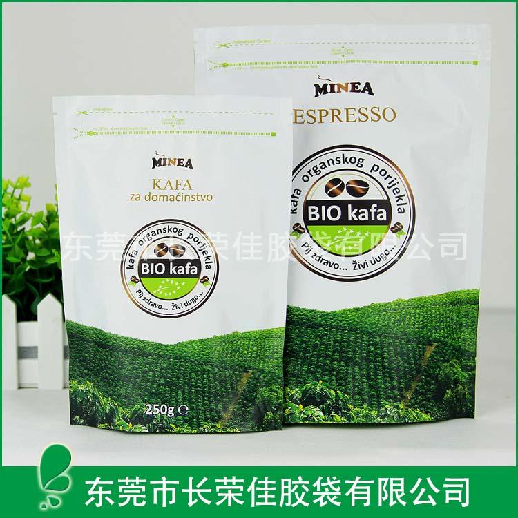 茶叶包装袋——自立自封茶叶袋
