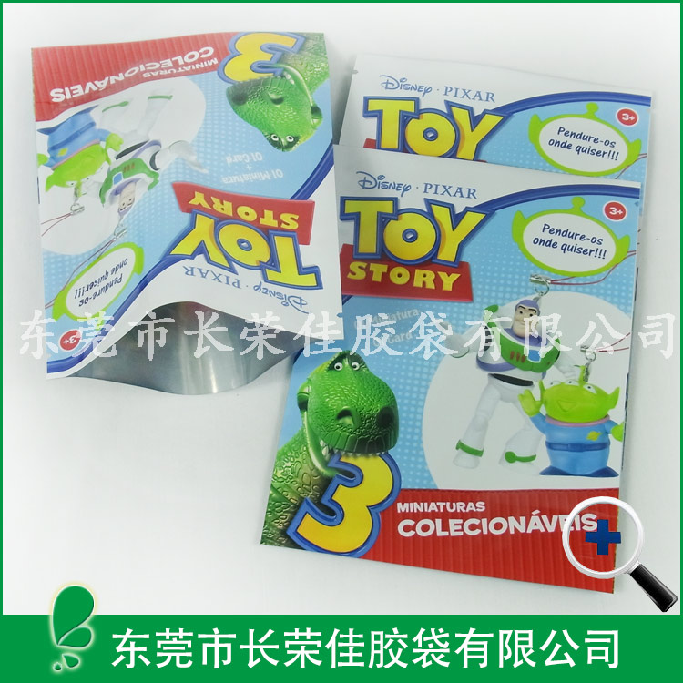 玩具包装袋——塑料恐龙玩具包装袋