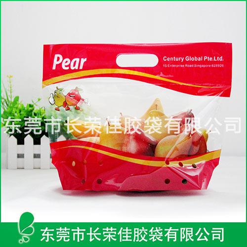 鸭梨自立水果拉链包装袋