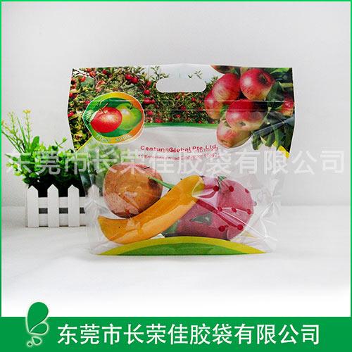 苹果自立水果拉链包装袋