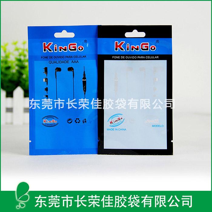 耳机电子产品包装袋