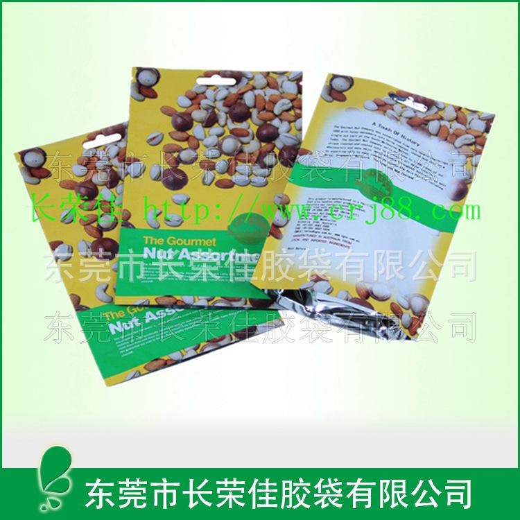 坚果包装袋——低盐腰果/巴旦木无壳杏仁