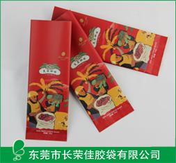 食品包装袋——咖啡侧风琴中封包装袋