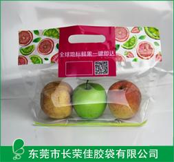 水果包装袋——水果多孔底风琴拉链袋