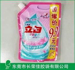 日用品包装袋——立白洗衣液吸嘴袋