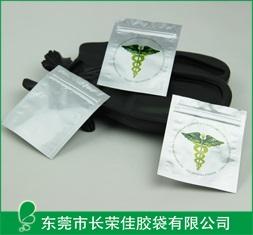 铝箔袋——小型铝箔袋