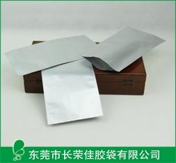 铝箔袋——三边封铝箔袋