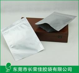 铝箔袋——纯铝底开口袋铝箔袋