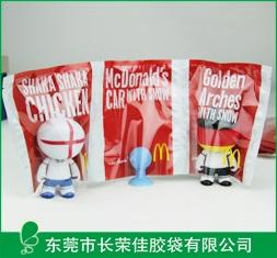 铝箔袋——玩具礼品阴阳铝箔袋