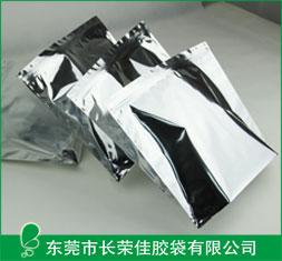 铝箔袋——自立自封阴阳铝箔袋