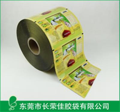 包装卷膜——奶粉包装膜