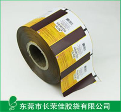 包装卷膜——日用品包装膜
