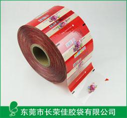 包装卷膜——内衣香皂包装膜
