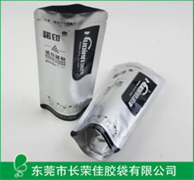 铝箔袋——碳粉直立铝箔袋