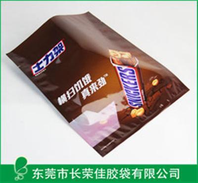 食品包装袋——士力架巧克力包装袋
