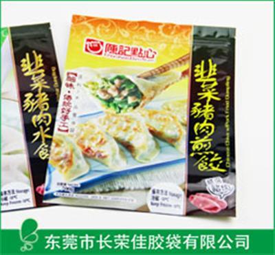 食品包装袋——饺子包装袋