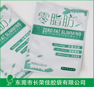 化妆品包装袋---零脂肪面膜包装袋