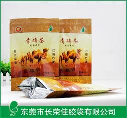 茶叶包装袋——定做茶叶包装袋