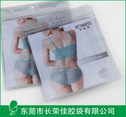 内衣包装袋——复合拉链文胸袋