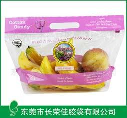 水果袋——手提自封蔬果包装