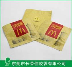 包装袋生产厂家定制——麦当劳玩具三边封包装袋