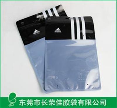 服装包装袋——阿迪达斯运动服拉链袋