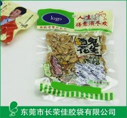 食品包装袋——酒鬼花生食品真空袋