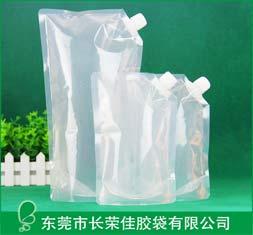 直立袋——液体自立吸嘴袋