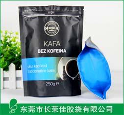 茶叶包装袋——茶叶包装袋厂家