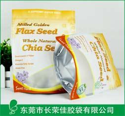 坚果食品包装袋——复合坚果食品包装袋