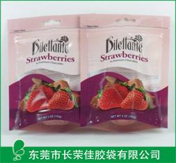 食品拉链袋——草莓食品直立拉链袋