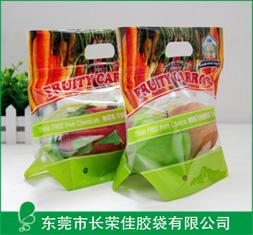 胡萝卜包装袋