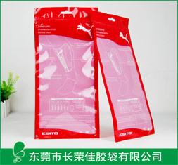 服装包装袋——彪马护腿包装袋