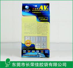 电子AV线包装袋