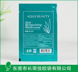 芦荟保湿面膜包装袋
