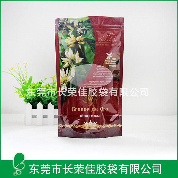 茶叶包装袋——美国红茶自立包装袋