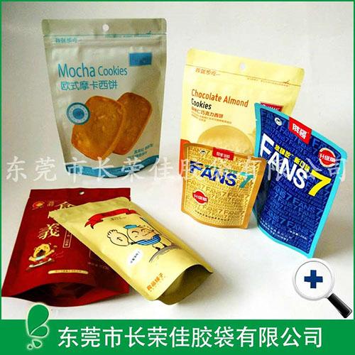 直立袋——直立食品拉链袋