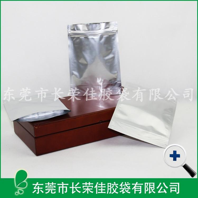 铝箔袋——自立铝箔袋