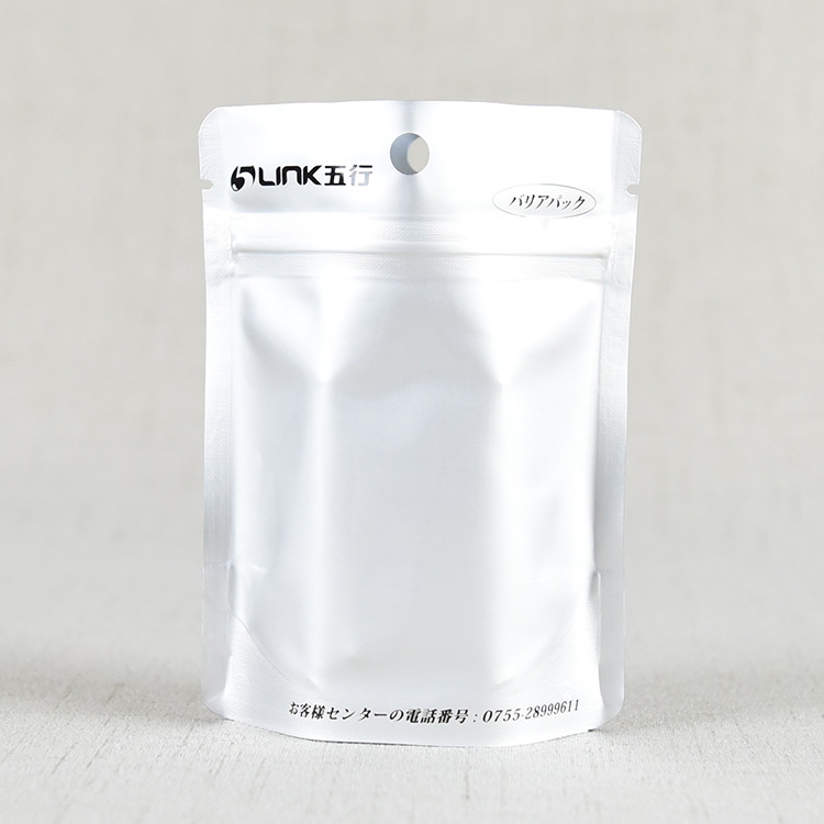 铝箔袋——纯铝自封铝箔袋