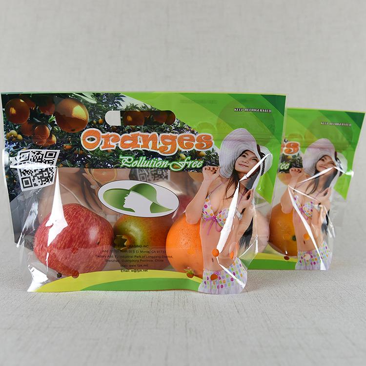食品包装袋——脐橙袋水果袋