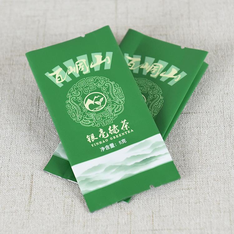 绿茶铝箔真空包装袋